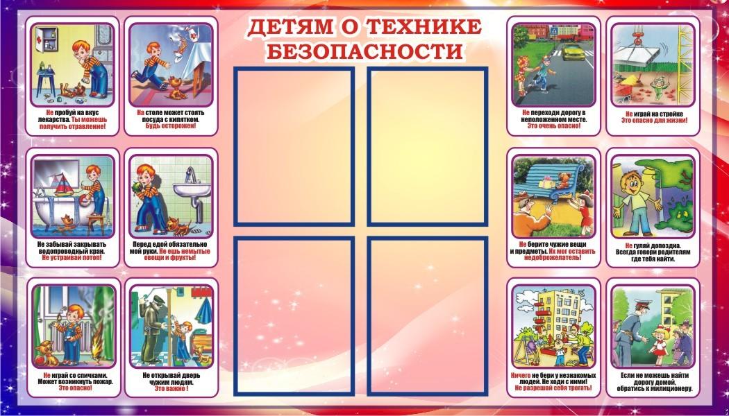 коем условия размещения начальныз классов в сдании детского сада этим условиям